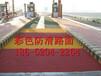 上海彩色陶瓷颗粒路面施工方案——欢迎来电咨询
