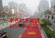 上海彩防滑色路面铺设专业施工——厂家欢迎您