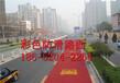 上海陶瓷颗粒防滑路面有限公司——欢迎来电咨询