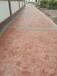 湖州水泥壓花地坪-施工步驟