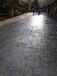 麗水壓花地坪材料-材料直銷
