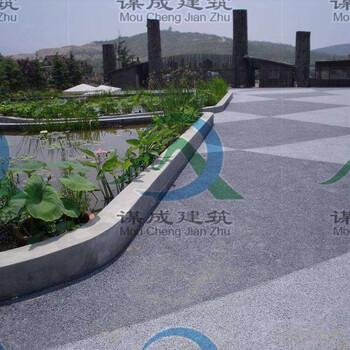 宣布:南京高淳区透水彩色混凝土--哪家便宜