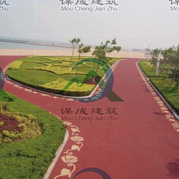 介绍:南京仙林生态透水砼--优质服务