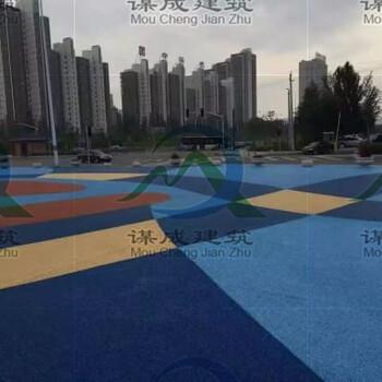 介绍:南通彩色透水地坪--施工公司