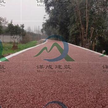 致电:南京六合区彩色透水地坪--以客为尊