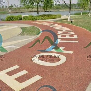 宣布:南京栖霞区混凝土透水地坪--哪家便宜