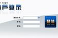 广州手机二元期权外汇交易平台排行榜介绍