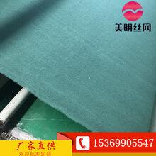 河南现货供应防尘土工布90g绿色聚酯工地抑尘土工布量大优惠