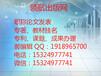 汉语言文学评职称论文发表《赤峰学院》学报杂志社征稿