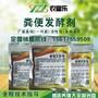 黄储秸秆用哪个牌子的秸秆发酵剂好图片
