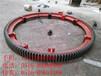 免费设计滚筒式烘干机大齿轮