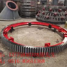 煤泥烘干機大齒圈烘干機轉爐大齒輪烘干機分體大齒輪圖片