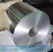 南寧8011家用鋁箔紙燒烤錫紙家用錫紙基材