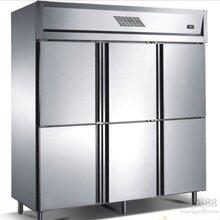 供应超低温冷冻柜防爆冰箱图片