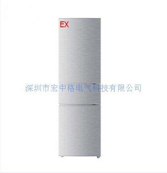 广州海尔防爆冰箱BL-191