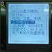 罗姆液晶WYM12832K7G液晶显示模块