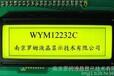 WYM12232A液晶显示模块