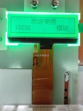 江苏液晶模块直供超薄液晶屏串口屏12864cog液晶屏图片
