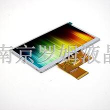 供应12864LCD点阵屏STN蓝摸液晶显示屏lcd液晶屏单色定制厂家图片