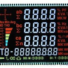 常温宽温温度液晶屏LCDLCD液晶屏段码屏LCD显示屏小尺寸LCD液晶屏图片