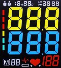 lcd液晶显示黑白屏1.5寸小尺寸电子显示屏LCD段码屏幕定制加工图片