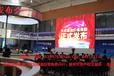 新华大庆产权交易所平台优势-招商加盟