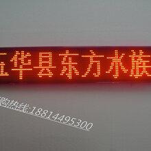 面包车LED车载屏图片