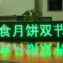 LED车载显示屏图片