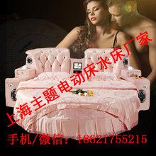 成人情趣床情趣床价格电动合欢床夫妻合欢电动床电动床演示图
