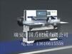 供應液壓1150程控電腦自動小型切紙機