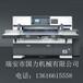 供应1300液压程控电脑自动对开切纸机裁纸机