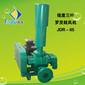 污水处理曝气泵东莞三叶罗茨鼓风机JDR-80