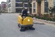 威海電動清掃車威海掃地機