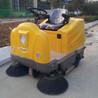 上海工業駕駛式掃地機