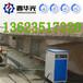 吉林桥梁养护机全自动混凝土蒸汽发生器视频