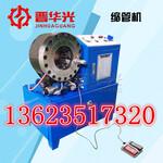 钢管加长对接缩管机电动液压扣压机价格
