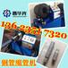 安徽淮南市钢管自动缩管机