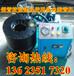 广西贵港市不锈钢管缩口机