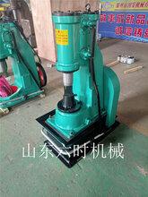 不用安装小型C41-16kg单体带底座空气锤图片