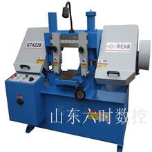 GT4228金属带锯床厂家,卧式液压带锯床价格图片