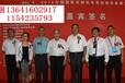 2016年北京内燃机展(中国)北京2016内燃机展