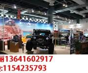 2016年上海10月中国汽车改装展/5万平上海汽车定制改装展图片