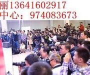 2016中国国际汽车改装展2016上海汽车改装展图片
