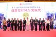 2018上海教育装备展-2018年上海教育装备展