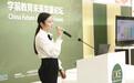 2018中国上海智能玩具展