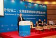 2018中国上海少儿智能科技产品展