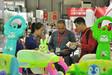 2018中国上海早教机器人展