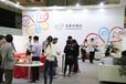 2018中國上海嬰兒車及輔件展暨上海學步器展