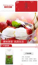商家专业承接软冰淇淋粉代加工质量可靠图片