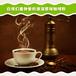 提供速溶三合一咖啡来料加工
